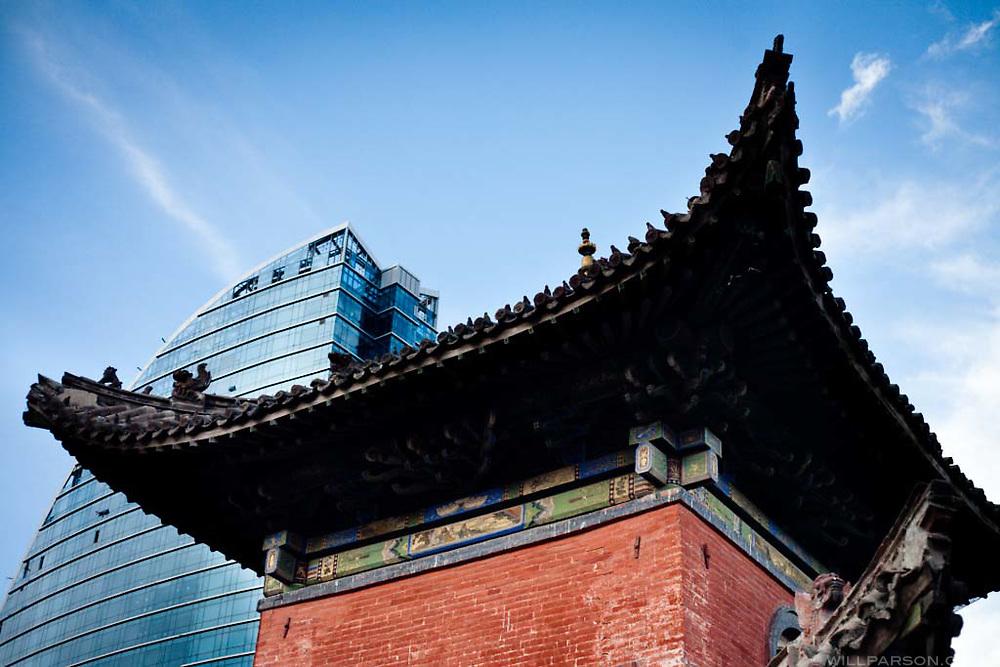 Ulaanbaatar, the capital of Mongolia.