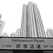 Hollywood Road,  Hong Kong Island, Hong Kong, China, East Asia