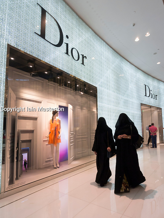 Dior boutique at The Dubai Mall in Dubai United Arab Emirates