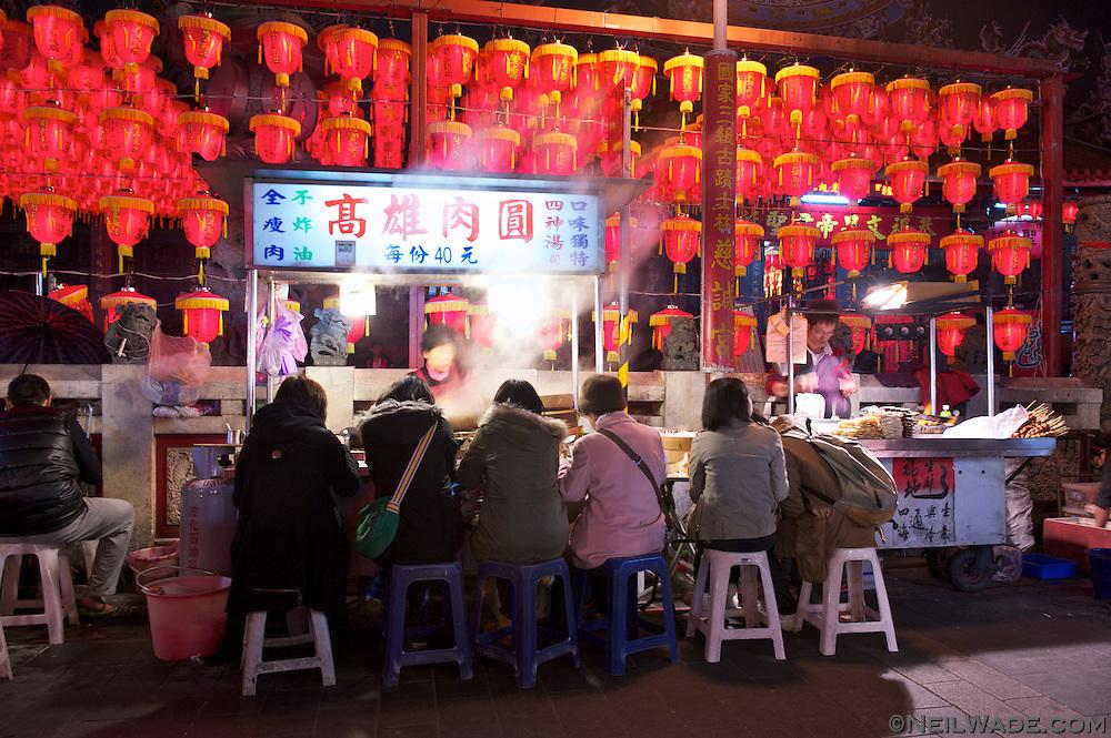 Shilin Night Market 士林夜市 - Rouyuan 肉圓