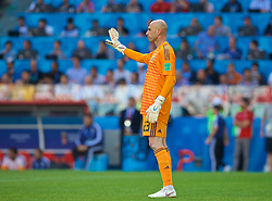 MOSCOW, RUSSIA - Saturday, June 16, 2018: Argentina's goalkeeper Wilfredo Caballero during the FIFA World Cup Russia 2018 Group D match between Argentina and Iceland at the Spartak Stadium. (Pic by David Rawcliffe/Propaganda)