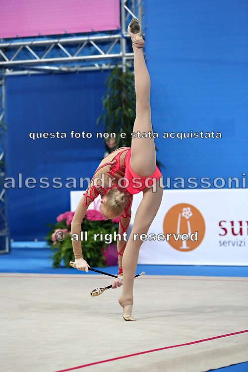 Anastasiia Mulmina was born 27 April 1997, she is an retired Ukrainian  individual rhythmic gymnast.
