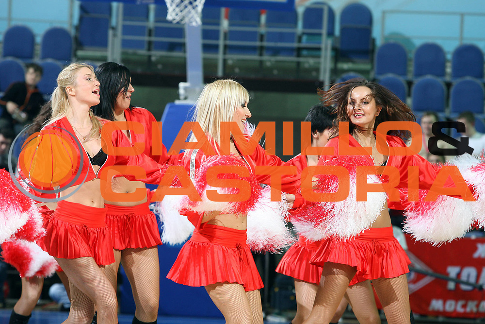 DESCRIZIONE : Mosca Moscow Region Eurolega Donne Euroleague Women Final Four 2007 Semifinal Bourges Basket-Ros Casares Valencia<br /> GIOCATORE : Cheerleaders<br /> SQUADRA :<br /> EVENTO : Mosca Moscow Region Eurolega Donne Euroleague Women Final Four 2007<br /> GARA : Bourges Basket Ros Casares Valencia<br /> DATA : 30/03/2007 <br /> CATEGORIA :<br /> SPORT : Pallacanestro <br /> AUTORE : Agenzia Ciamillo-Castoria/E.Castoria<br /> Galleria : Euroleague Women Final Four 2007<br /> Fotonotizia : Mosca Moscow Region Eurolega Donne Euroleague Women Final Four 2007 Semifinal Semifinal Bourges Basket-Ros Casares Valencia<br /> Predefinita :