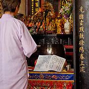 Tainan martial Temple, Yong Fu Rd., Tainan, Taiwan