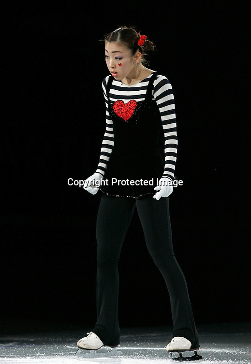 02/11/08-Ottawa, Canada: Fumie Suguri of Japan Skates during the Parade of Champions at Skate Canada. Photo: Scott Grant