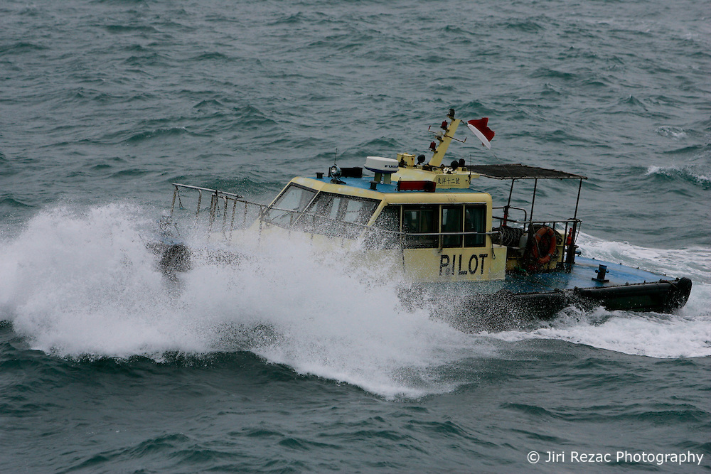 TAIWAN KEELUNG 3NOV07 - Pilot boat struggles through heavy seas outside Keelung port, northeast Taiwan...jre/Photo by Jiri Rezac..© Jiri Rezac 2007..Contact: +44 (0) 7050 110 417.Mobile:  +44 (0) 7801 337 683.Office:  +44 (0) 20 8968 9635..Email:   jiri@jirirezac.com.Web:    www.jirirezac.com..© All images Jiri Rezac 2007 - All rights reserved.