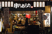 A restaurant in the popular and trendy Sakae district of Nagoya, Japan.