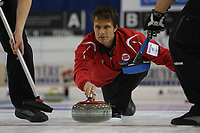 Curling<br />