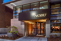 Architectural image of NOBU Restaurant in Washington DC by Jeffrey Sauers of Commercial Photographics, architectural photo & video artistry nationwide