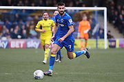 AFC Wimbledon defender George Francomb (7) dribbling during the EFL Sky Bet League 1 match between AFC Wimbledon and Oxford United at the Cherry Red Records Stadium, Kingston, England on 10 March 2018. Picture by Matthew Redman.