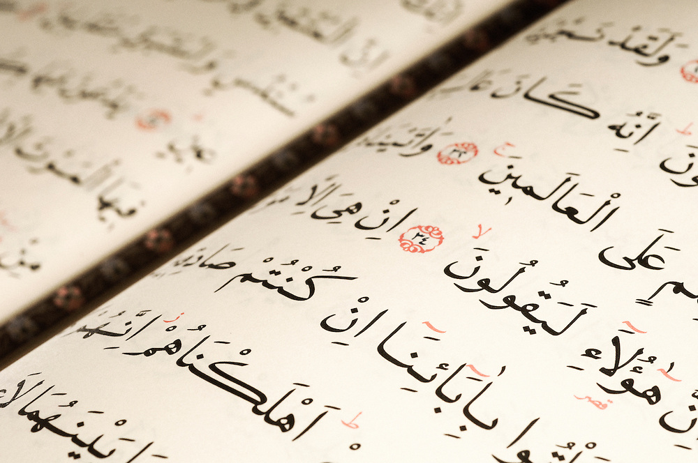 Koran - sacred verses | Brussels Event & Corporate photographer