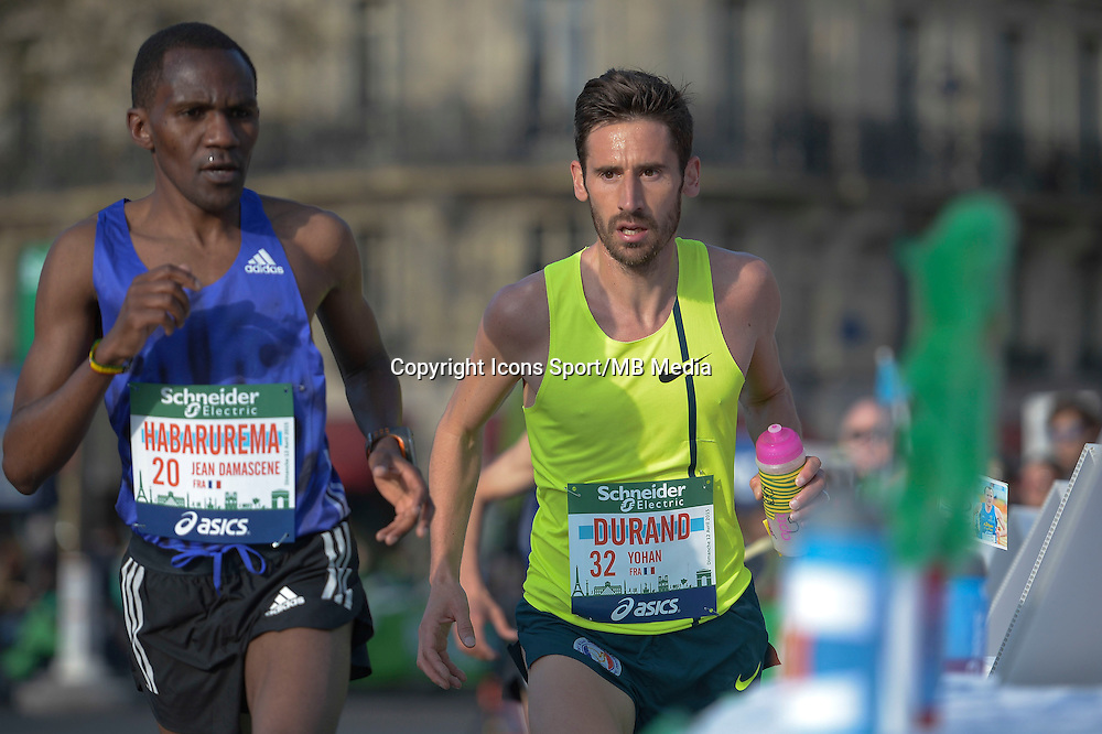 Yohan Durand - 12.04.2015 - Marathon de Paris 2015<br />