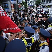 Ultranationalist attack antibase activists at Shibuya