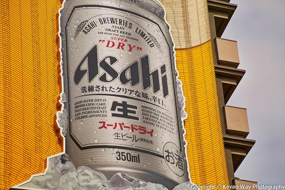 Asahi ad Dōtonbori Osaka Japan