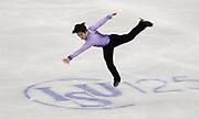 Shoma Uno (JPN), FEBRUARY 17, 2017 - Figure Skating : ISU Four Continents Figure Skating Championships 2017 Men's Short Program at Gangneung Ice Arena in Gangneung, east of Seoul, South Korea. Photo by Lee Jae-Won (SOUTH KOREA) www.leejaewonpix.com