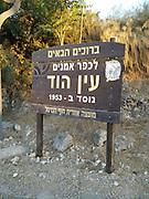 Israel, Carmel, Ein Hod Artist's village (Founded 1953).