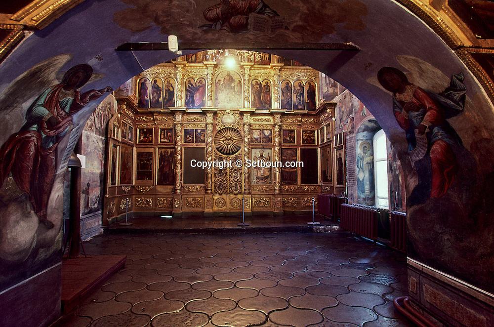 San Dimitri church on the blood. frescoes  Ouglitch  Russia     /// fresques de l'Église Saint Dimitri sur le sang /// bulbe bleu  Ouglitch  Urss   ///     L0007103  /  R20203  /  P108099