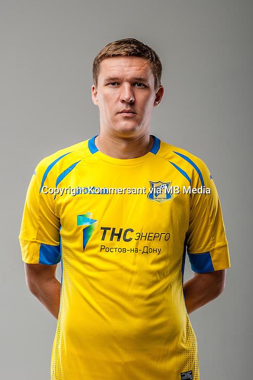 Portraits, Rostov, Rostov-on-Don, August 2016, Russian Premier League