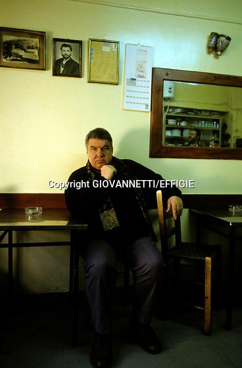 Kondos Ghiannis<br />C. GIOVANNETTI/EFFIGIE
