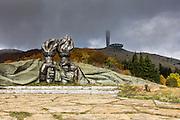 Communist Memorial