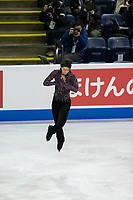 KELOWNA, BC - OCTOBER 26: Japanese figure skater Yuzuru Hanyu competes during the men's long program / free skate of Skate Canada International held at Prospera Place on October 26, 2019 in Kelowna, Canada. (Photo by Marissa Baecker/Shoot the Breeze)