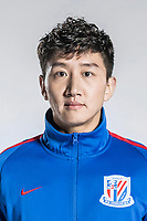 **EXCLUSIVE**Portrait of Chinese soccer player Gao Di of Shanghai Greenland Shenhua F.C. for the 2018 Chinese Football Association Super League, in Shanghai, China, 2 February 2018.