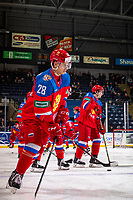 KELOWNA, BC - DECEMBER 18:  Grigory Denisenko #28 of Team Russia warms up against the Team Sweden at Prospera Place on December 18, 2018 in Kelowna, Canada. (Photo by Marissa Baecker/Getty Images)***Local Caption***