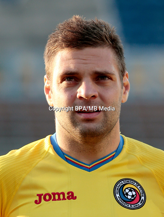 Uefa - World Cup Fifa Russia 2018 Qualifier / <br /> Romania National Team - Preview Set - <br /> Adrian Popa