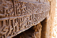 One of 37 carved lintels from Ottoman times, in the old town of Al Qasr, Dakhla Oasis
