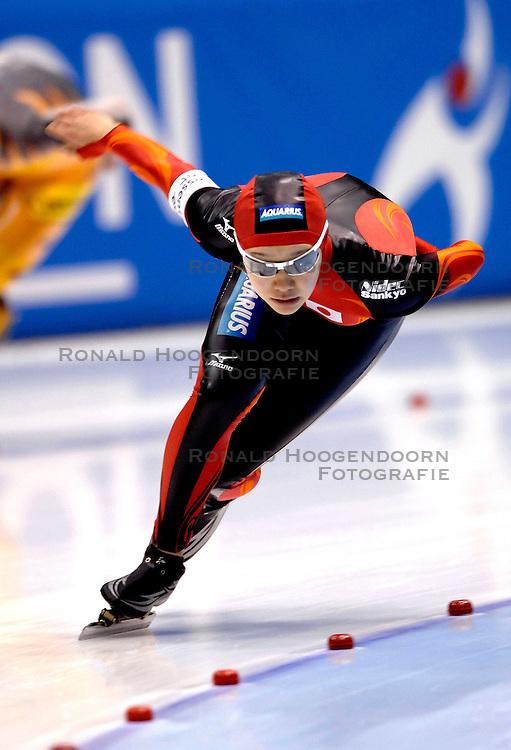 27-01-2007 SCHAATSEN: ESSENT WORLDCUP SPRINT: HEERENVEEN<br /> Sayuri Yoshii JAP<br /> &copy;2007-WWW.FOTOHOOGENDOORN.NL