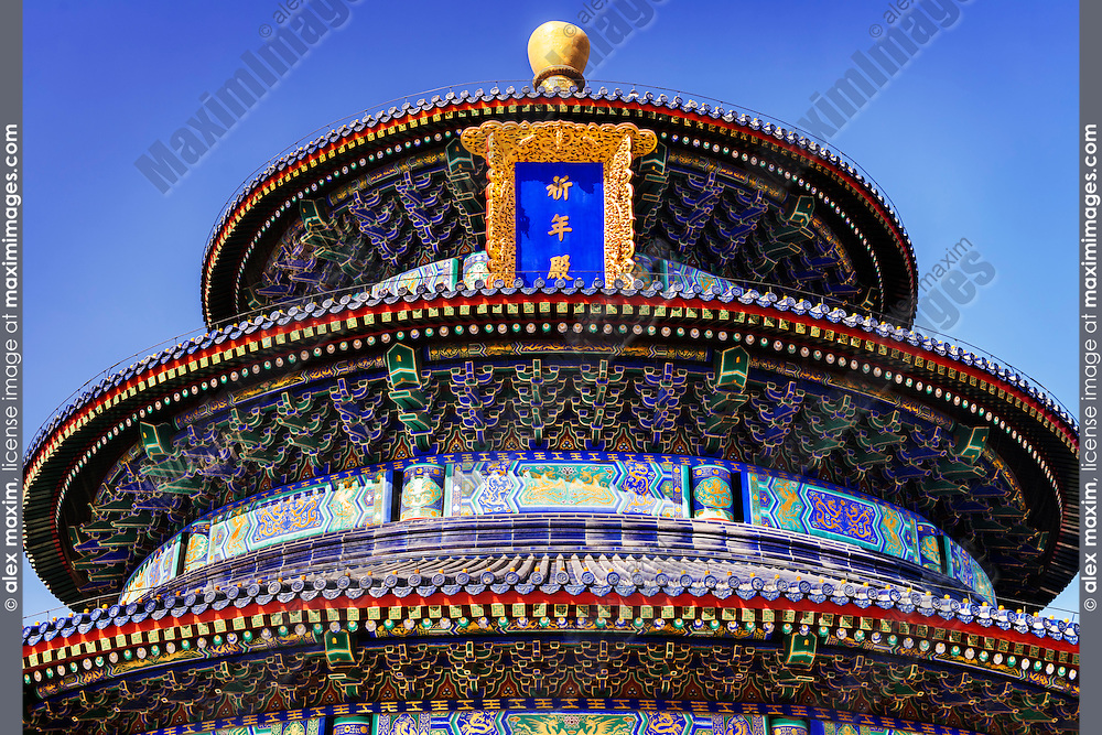The Temple of Heaven, Hall of Prayer building detail in Beijing, China