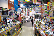 interior of an Japanese electronic department store