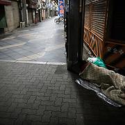 Japan aging homeless