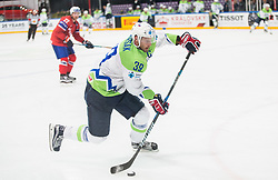Jan Mursak of Slovenia during the 2017 IIHF Men's World Championship group B Ice hockey match between National Teams of Slovenia and Norway, on May 9, 2017 in Accorhotels Arena in Paris, France. Photo by Vid Ponikvar / Sportida