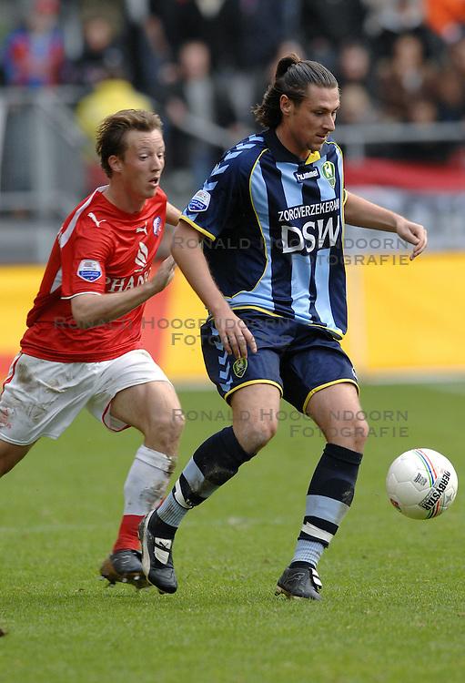 22-10-2006 VOETBAL: UTRECHT - DEN HAAG: UTRECHT<br /> FC Utrecht wint in eigenhuis met 2-0 van FC Den Haag /  Pascal Bosschaart<br /> ©2006-WWW.FOTOHOOGENDOORN.NL