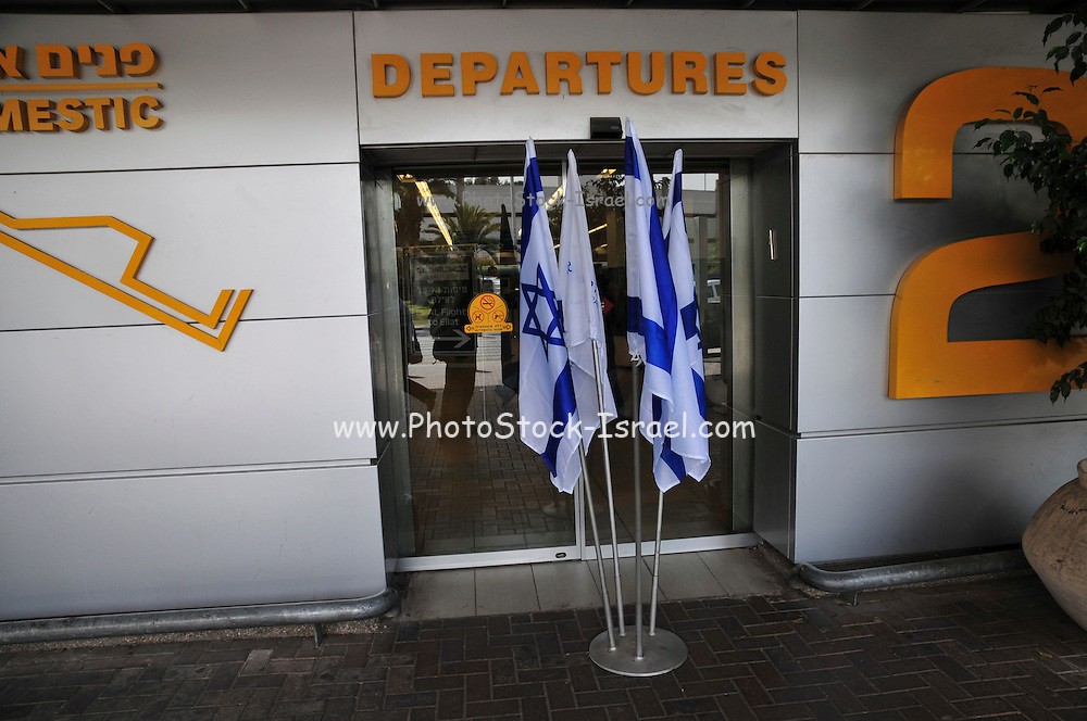 Israel, Ben-Gurion international Airport, Departures