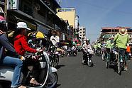 Vietnam 2014