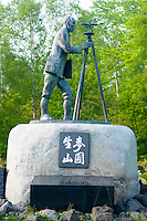 A memorial to Mimatsu Masao, the local postmaster who was the first to survey the volcano Showa Shinzan when it arose after the Second World War.