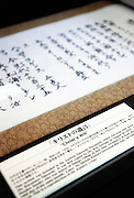 A scroll written in Japanese, that is claimed to be a translation of Jesus Christ's will, is displayed at a museum in Shingo Village, Aomori Prefecture, northern Japan. Some residents of Shingo say that Jesus spent 12 years in Japan and is buried in the village. Among them is Sajiro Sawaguchi, who is in his 80s, who claims to be a descendant of Christ and whose family owns the land containing Christ's grave. According to local records, Jesus arrived in Shingo  when 21, took the name Daitenku Taro Jurai and studied Japanese. Having returned to Judea 12 years later, it was his brother, not Jesus, who was crucified by the Roman, the records claim. Jesus returned to Shingo, married a local woman, and had three daughters.