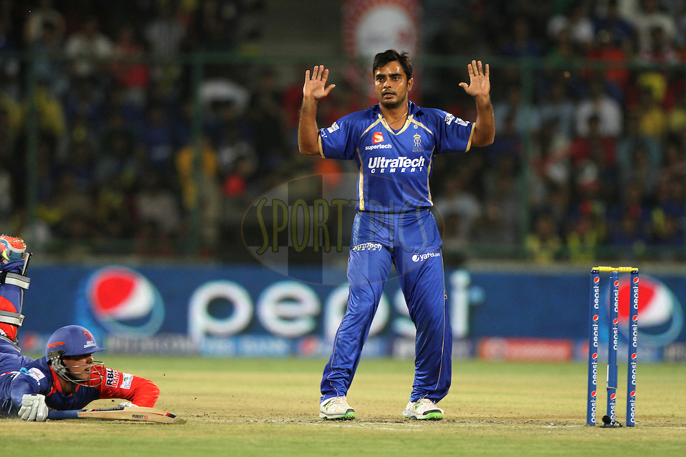 Rajat Bhatia of the Rajatshan Royals during match 23 of the Pepsi Indian Premier League Season 2014 between the Delhi Daredevils and the Rajasthan Royals held at the Feroze Shah Kotla cricket stadium, Delhi, India on the 3rd May  2014<br /> <br /> Photo by Deepak Malik / IPL / SPORTZPICS<br /> <br /> <br /> <br /> Image use subject to terms and conditions which can be found here:  http://sportzpics.photoshelter.com/gallery/Pepsi-IPL-Image-terms-and-conditions/G00004VW1IVJ.gB0/C0000TScjhBM6ikg