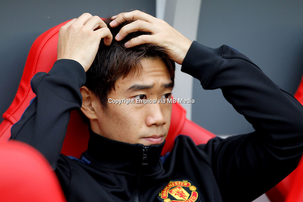 Shinji Kagawa on the bench before the Barclays Premier League match Sunderland v Manchester United at the Stadium of light, Sunderland
