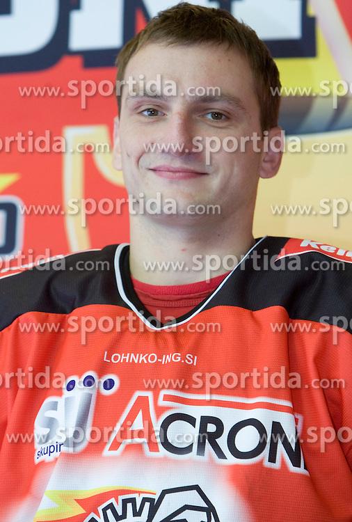 Miha Rebolj, member of HK Acroni Jesenice ice-hockey team for season 2008/2009 at official photo shooting in Arena Podmezaklja, Jesenice, on September 24, 2008. (Photo by Vid Ponikvar / Sportal Images)