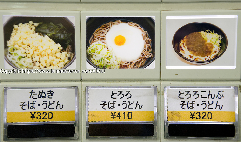 Detail of food vending machine in Tokyo Japan