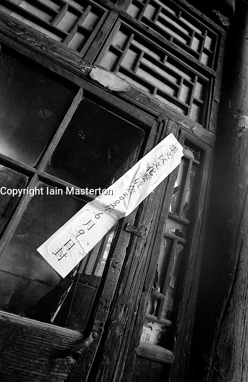 Historic house with protection notice in hutong in Beijing