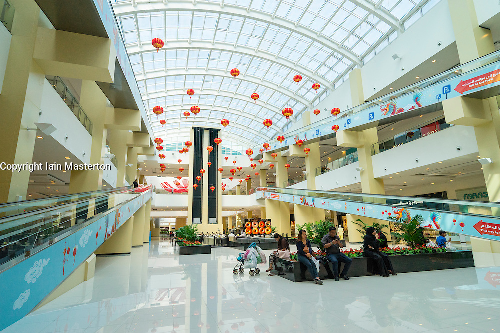 New Dragon Mart 2 Chinese shopping mall in Dubai , United Arab Emirates
