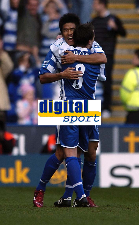 Photo: Jonathan Butler.<br /> Reading v Tottenham Hotspur. The Barclays Premiership. 12/11/2006.<br /> Nicky Shorey of Reading celebrates with Soel afer scoring