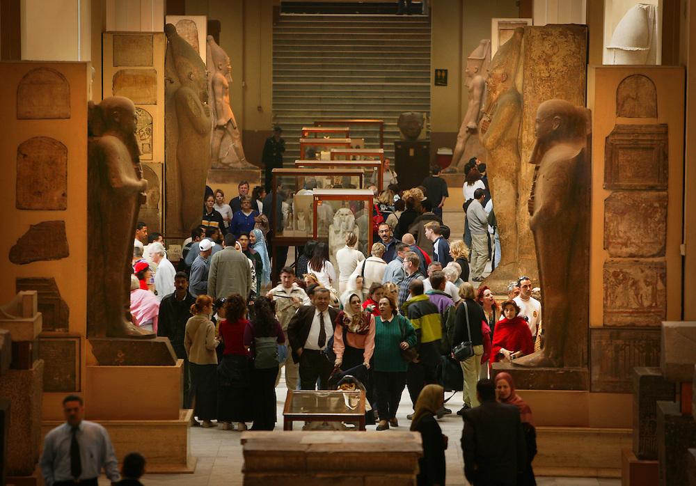 Det egyptiske museum. Midan at-Tahrir heter museet pegyptisk.