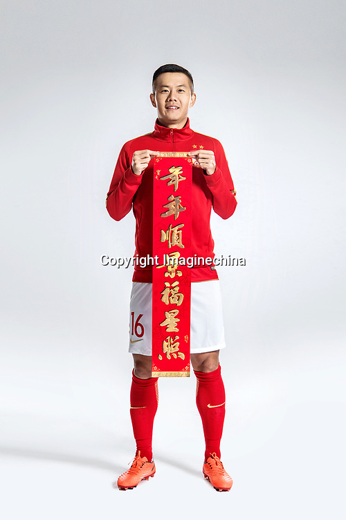 **EXCLUSIVE**Portrait of Chinese soccer player Huang Bowen of Guangzhou Evergrande Taobao F.C. for the 2018 Chinese Football Association Super League, in Guangzhou city, south China's Guangdong province, 7 February 2018.