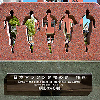 Japanese Marathon Birthplace Memorial in Kobe, Japan <br />