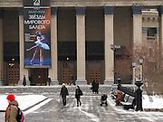 Nowosibirsk/Russische Foederation, RUS, 19.11.07: Das größte russische Opern- und Theaterhaus am Lenin Platz in der sibirischen Hauptstadt Nowosibirsk.<br /> <br /> Novosibirsk/Russian Federation, RUS, 19.11.07: The biggest Russian Opera- and Theater house at Lenin Square in the center of the Sibirian capital city Novosibirsk.